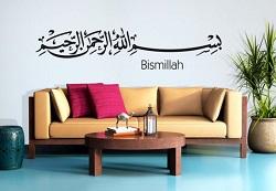 8. Bismillah