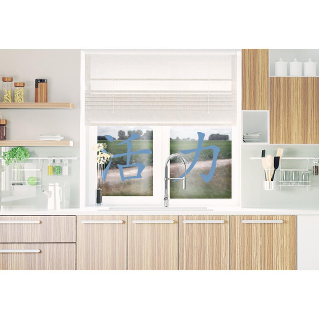Glasdekor Chinesische für Lebensenergie - CG10358