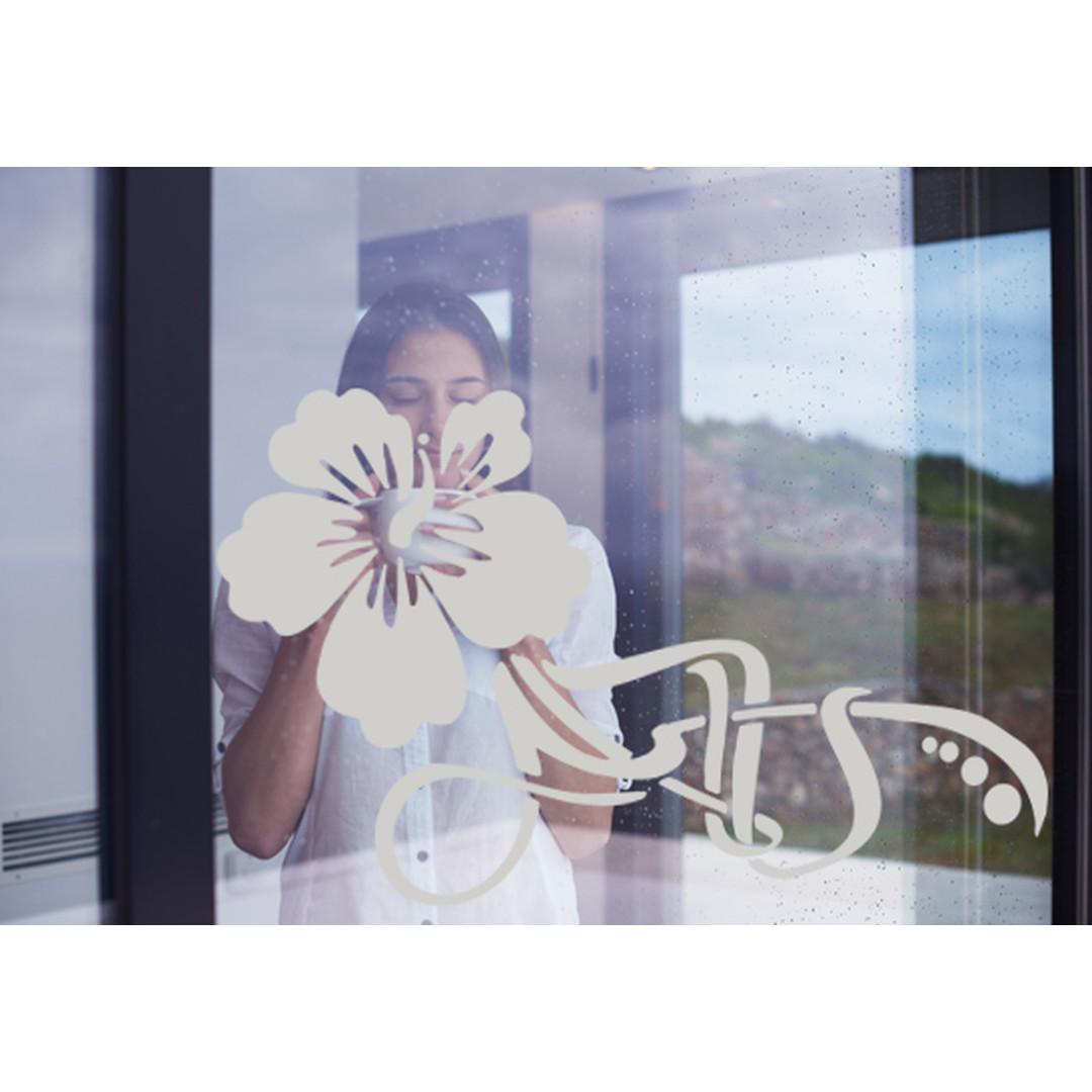 Glasdekor Floraler Hibiskus - CG10186