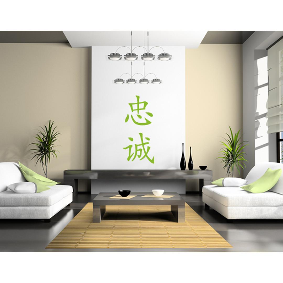 Wandtattoo Chinesische Zeichen Treue - TD16405