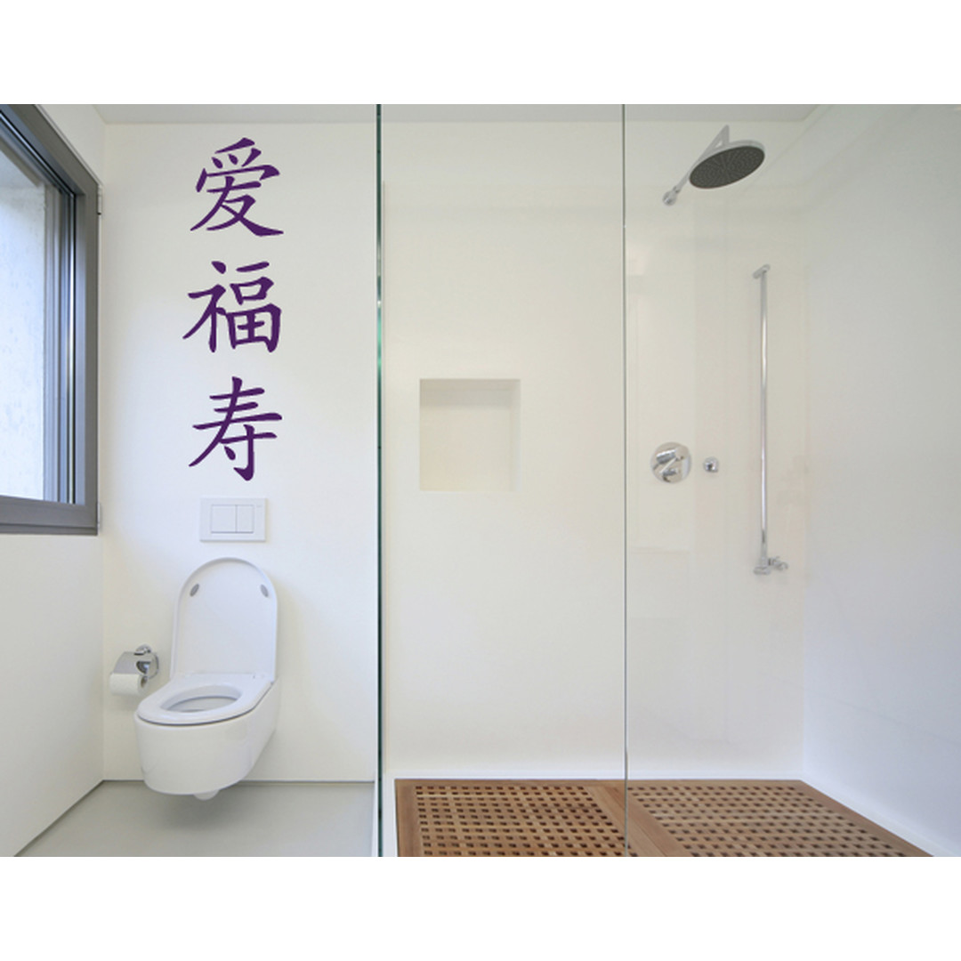 Wandtattoo Chin. Zeichen Liebe Glück langes Leben - TD16400