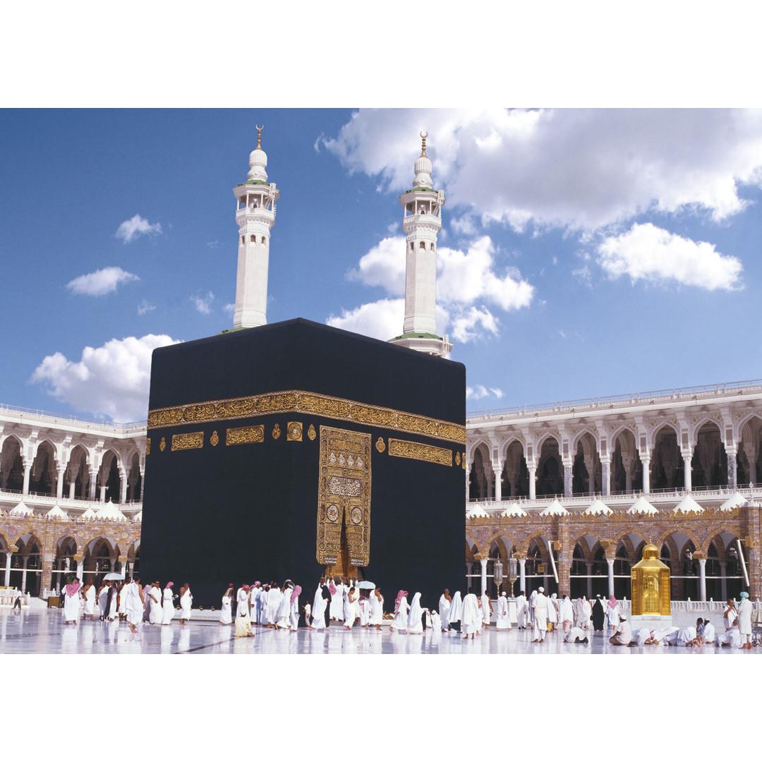 Fototapete Kaaba - KO8-116