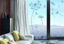 Glasdekor Pusteblumen Schirmchen