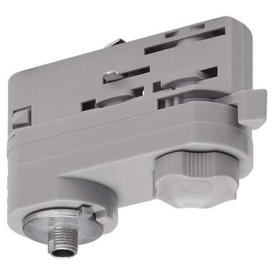 3-Phasen S-Track, Aufbauschiene, Leuchten-Adapter, silber-grau