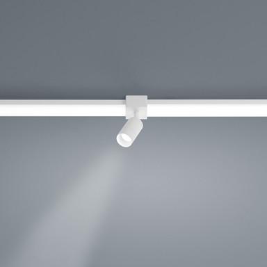LED Lichtschienen Spot Vigo in weiss-matt 4W 360lm Linienverbinder