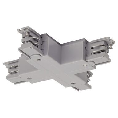 3-Phasen S-Track, Aufbauschiene, X-Verbinder, silber-grau
