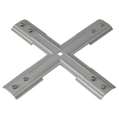 1-Phasen Schienensystem, Aufbauschiene, X-Verbinder, Stabilisator