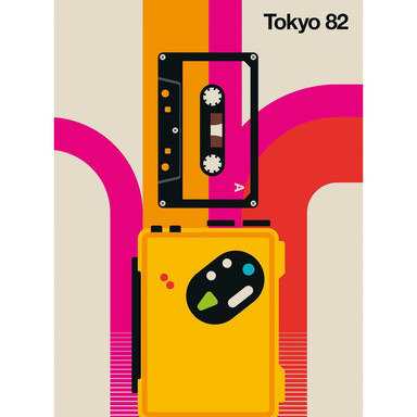 Livingwalls Fototapete ARTist Tokyo 82 beige, gelb, orange, rosa, rot, schwarz - Bild 1