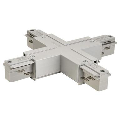 3-Phasen Schienensystem, Aufbauschiene, X-Verbinder, silber-grau - Bild 1