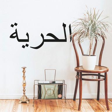 Wandtattoo Arabisch Freiheit