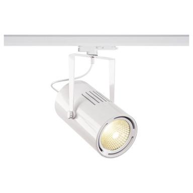 LED 3-Phasenschienen Spot 47W 4800lm 4000K 40° in Weiss