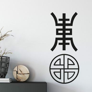 Wandtattoo Shou-Symbol - asiatisches Glückssymbol