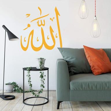 Wandtattoo Allah - Bild 1