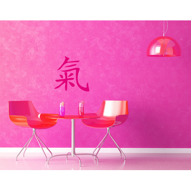 Wandtattoo Wandtatoo japanisch -Lebensenergie