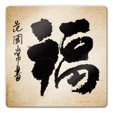 Glasbild Asian Feeling - quadratisch