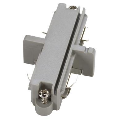 1-Phasen Schienensystem, Aufbauschiene, Längs-Verbinder, silber-grau - Bild 1