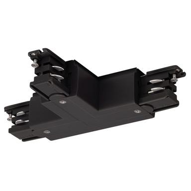 3-Phasen S-Track, Aufbauschiene, T-Verbinder, schwarz, Schutzleiter innen rechts