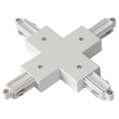 1-Phasen Schienensystem, Aufbauschiene, X-Verbinder, weiss