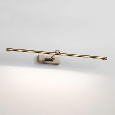 LED Bilderleuchte Goya in Messing 12.6W 652lm 760mm