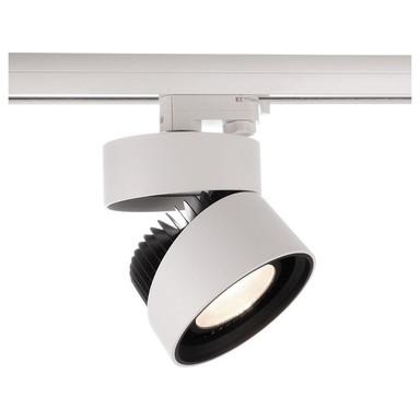 LED Leuchtenspot Black & White Rund 3-Phasen Schienensystem 26W 2500lm