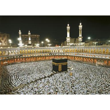 Fototapete Kaaba at Night