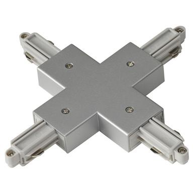 famlights | 1-Phasen Schienensystem X-Verbinder in Silber