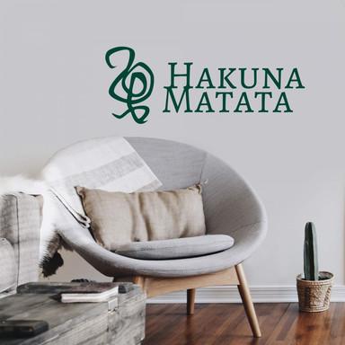 Wandtattoo Hakuna Matata 1