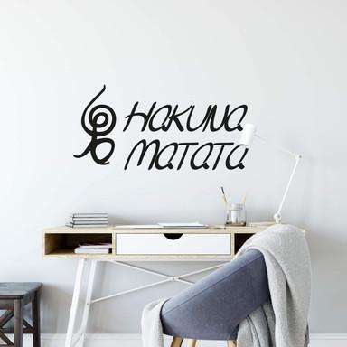 Wandtattoo Hakuna Matata 02
