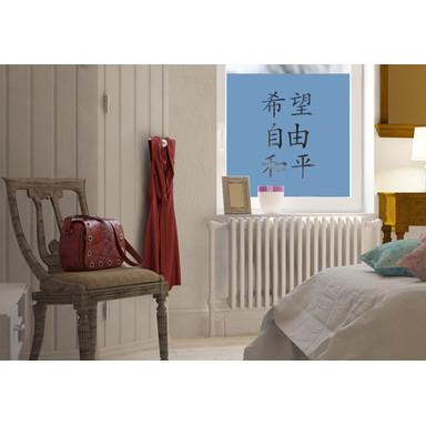 Sichtschutz Chinesisch