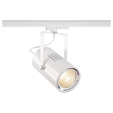 LED 3-Phasenschienen Spot 47W 4800lm 3000K 40° in Weiss