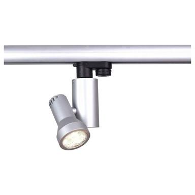 LED Spot Brazo 3-Phasen Schienensystem in Silber-matt 9W 480lm