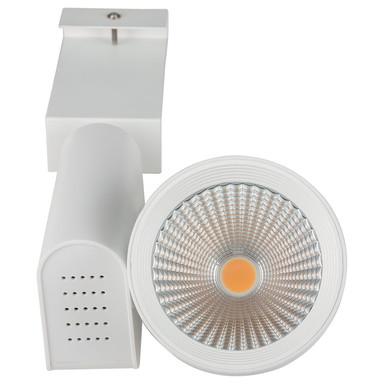 LED Strahler Raio in Weiss mit Hängevorrichtung 45W 3300lm