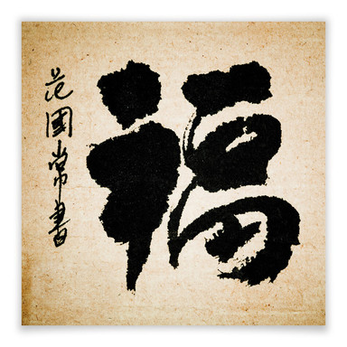 Poster Asian Feeling