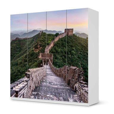 Klebefolie IKEA Pax Schrank 201cm Höhe - 4 Türen - The Great Wall- Bild 1