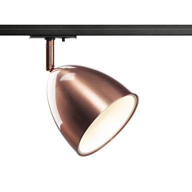 LED 1-Phasenschienen Leuchte GU10 max. 25W in Kupfer und Weiss