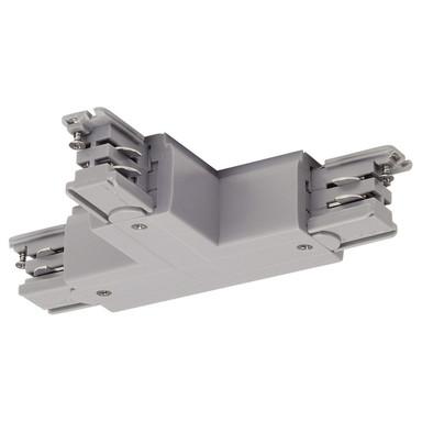 3-Phasen S-Track, Aufbauschiene, T-Verbinder, silber-grau, Schutzleiter innen rechts
