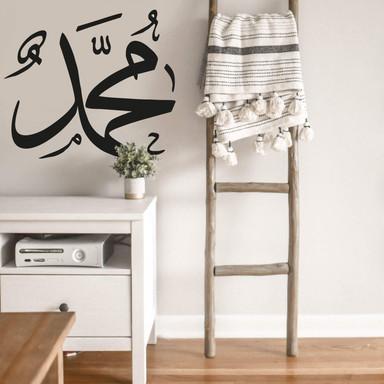 Wandtattoo Muhammed