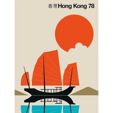 Livingwalls Fototapete ARTist Hong Kong 78 beige, orange, schwarz, türkis - Bild 1