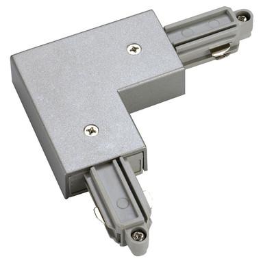 1-Phasen Schienensystem, Aufbauschiene, L-Verbinder, silber-grau, Schutzleiter innen - Bild 1