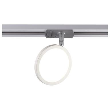 famlights | 1 Phasen Spot Vito in Silber mit Leuchtmittel in Weiss