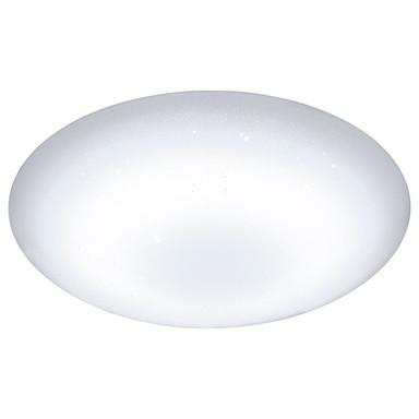 LED Deckenleuchte Minor in weiss 24.5W 2500lm