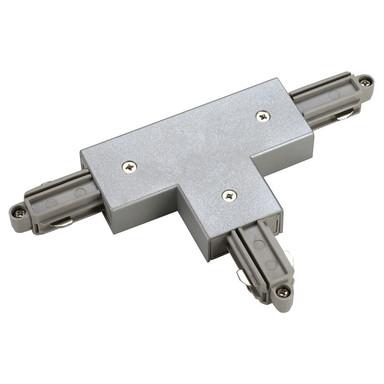 famlights | 1-Phasen Schienensystem T-Verbinder in Silber, Schutzleiter links