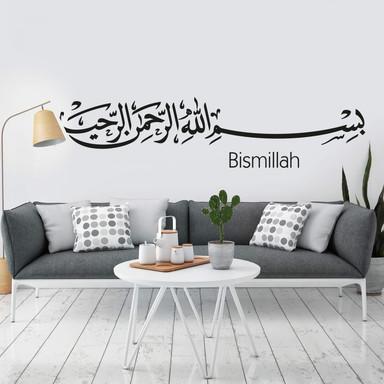 Wandtattoo Bismillah 2
