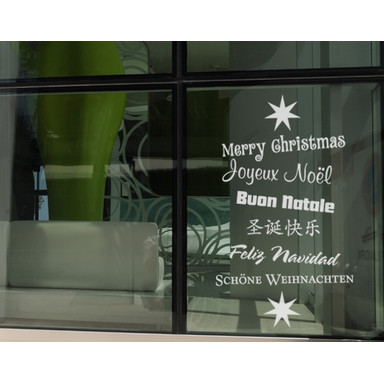 Glasdekor X-mas Greetings
