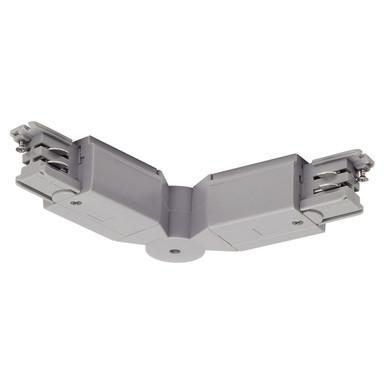 3-Phasen S-Track, Aufbauschiene, Flex-Verbinder, silber-grau