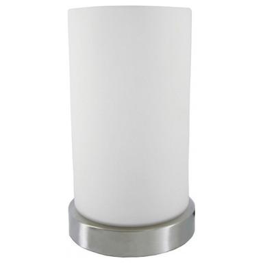 Tischleuchte Loft in Nickel dimmbar aus Metall 1-flammig E14