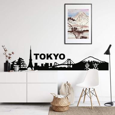 Wandtattoo Tokyo Skyline