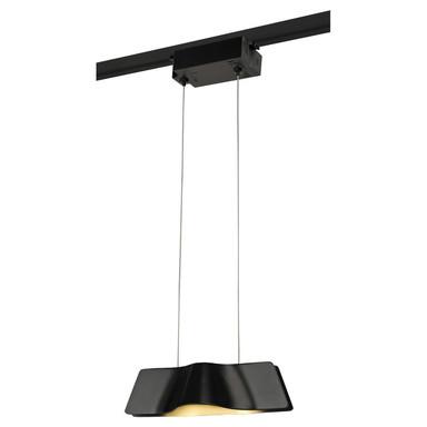 Attraktive LED Pendelleuchte Wave Pendant in schwarz, für 1 Phasen-Stromschiene