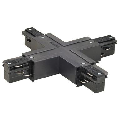 3-Phasen Schienensystem, Aufbauschiene, X-Verbinder, schwarz - Bild 1