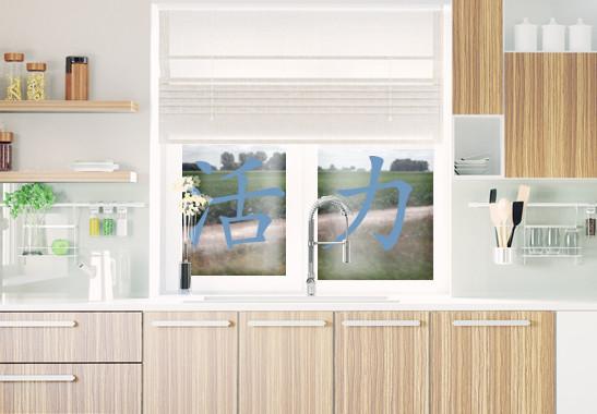Glasdekor Chinesische für Lebensenergie